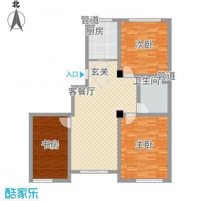 赛格特东城名苑122.00㎡C2户型3室2厅1卫1厨