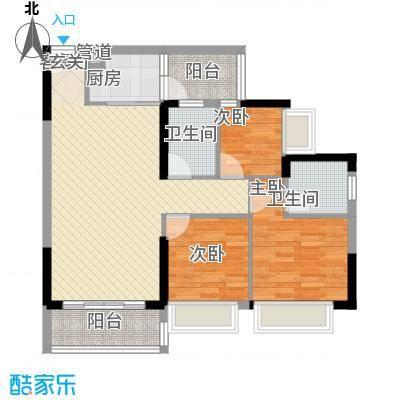 派5.22㎡5栋03&6栋01户型3室2厅2卫1厨