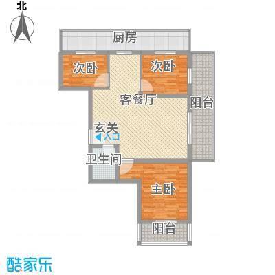 金基泰和苑132.15㎡户型3室2厅1卫1厨