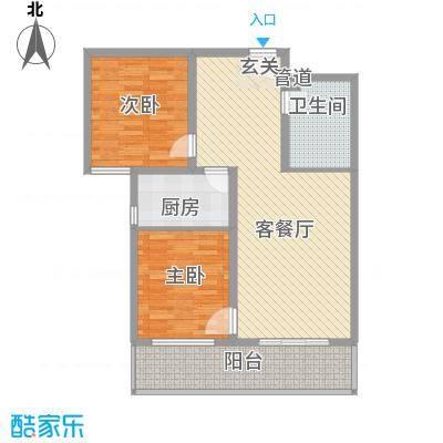金基泰和苑11.50㎡J户型2室2厅1卫1厨