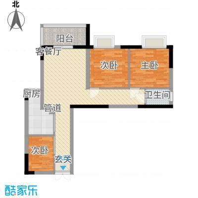国立・美寓A座04户型3室2厅1卫1厨