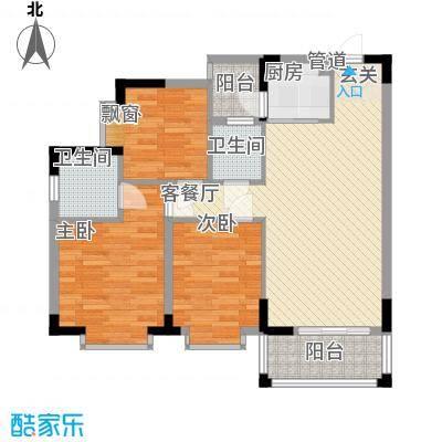 国立・美寓14.20㎡B座02户型3室2厅2卫1厨