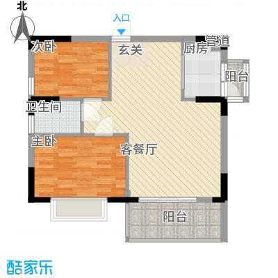 国立・美寓86.73㎡A座01户型2室2厅1卫1厨
