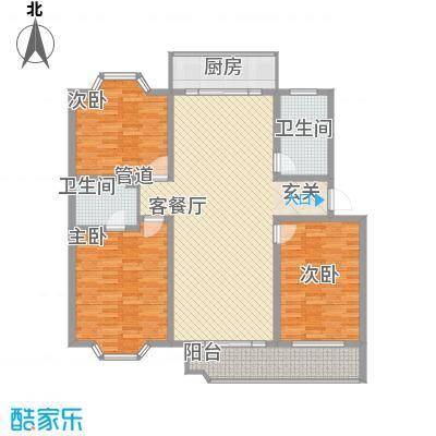 供电新苑138.00㎡户型3室