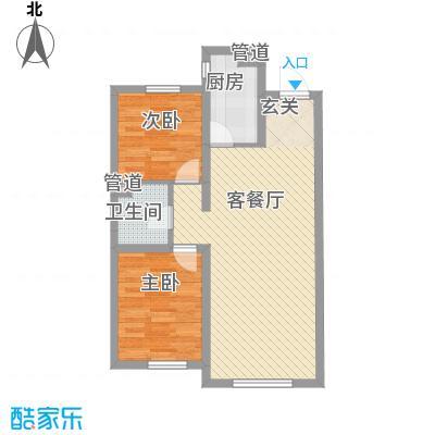 绿地国际花都88.00㎡高层3-4#G户型2室2厅1卫1厨