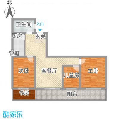 金基泰和苑118.75㎡L户型3室2厅1卫1厨