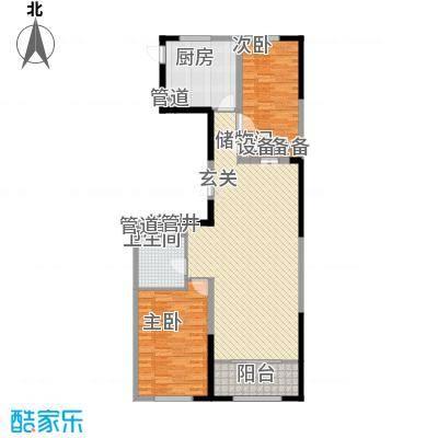卓信EHO国际社区133.00㎡高层A2户型4室2厅2卫1厨