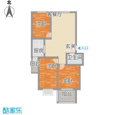 鑫缘佳地127.30㎡B1户型