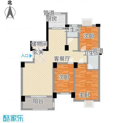 中央华府142.40㎡A2、A3户型3室2厅2卫1厨
