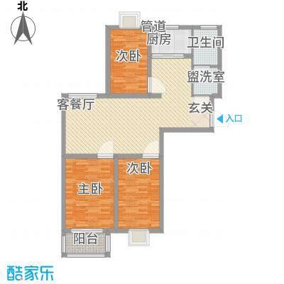 中央华府121.00㎡A3楼0户型3室2厅1卫1厨