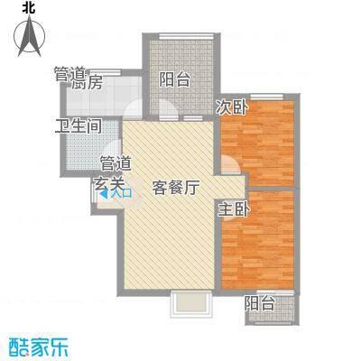 龙TOWN88.00㎡A2楼C1户型2室2厅1卫1厨