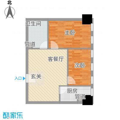 新建Soho新建SOHO二户型2室2厅1卫1厨