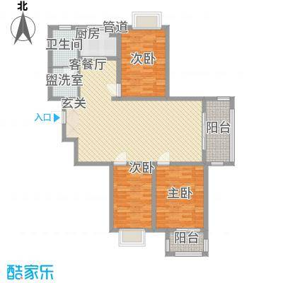 中央华府125.00㎡A3楼0户型3室2厅1卫1厨