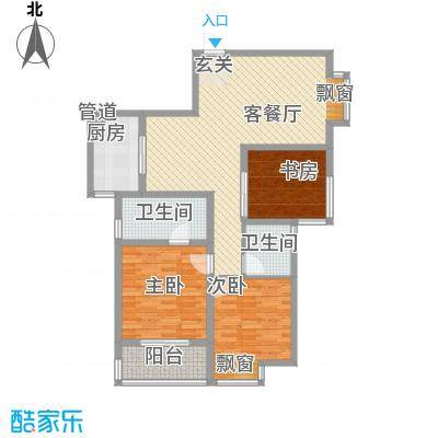 四季云顶131.00㎡户型3室2厅2卫1厨