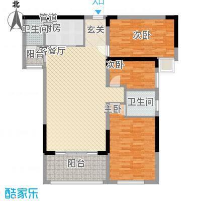 德明・合立方国际公寓117.70㎡三号楼01户型3室2厅2卫