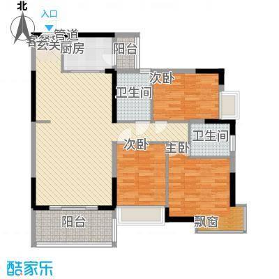 德明・合立方国际公寓113.21㎡2号楼01户型3室2厅2卫