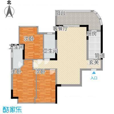 德明・合立方国际公寓122.30㎡三号楼03户型3室2厅2卫