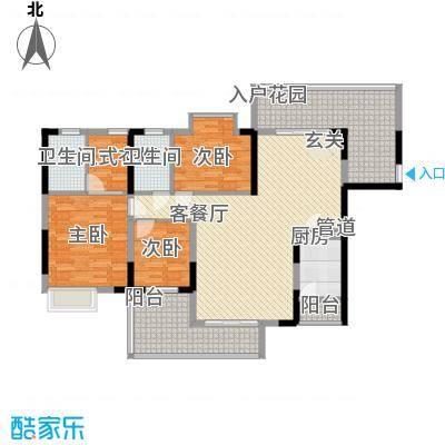 德明・合立方国际公寓13.00㎡2号楼03户型3室2厅2卫
