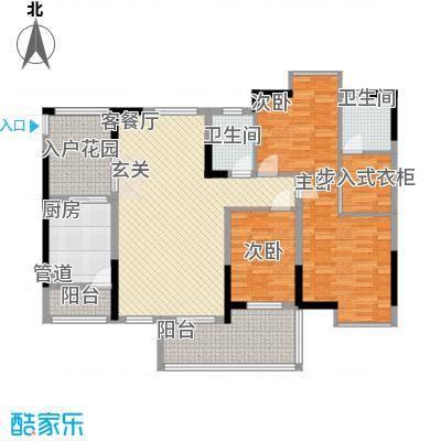 德明・合立方国际公寓124.73㎡1号楼01户型3室2厅2卫