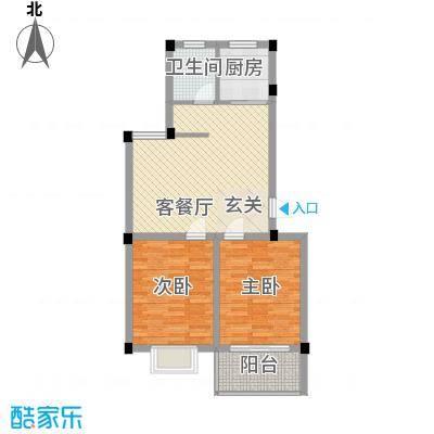 碧水蓝湾86.00㎡一期标准层2户型2室2厅1卫1厨