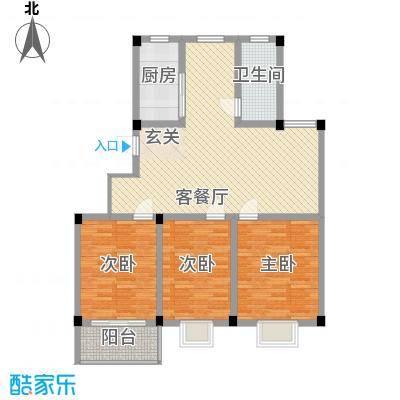 碧水蓝湾124.00㎡一期标准层4户型3室2厅1卫1厨