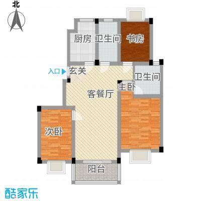 碧水蓝湾116.00㎡一期标准层8户型3室2厅2卫1厨