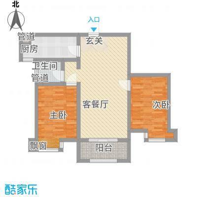 众诚五福苑5.61㎡标准层D户型2室2厅1卫1厨