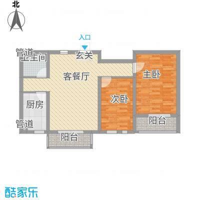 博悦世家88.00㎡东德组团4、5、6、7号楼标准层B户型2室2厅1卫1厨