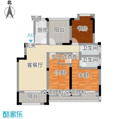 宝能城市广场123.60㎡C3户型3室2厅2卫1厨