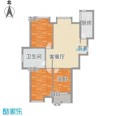 中金国际128.00㎡A户型3室2厅1卫1厨