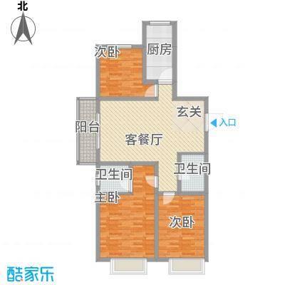华康悦府123.20㎡2-3户型3室2厅2卫1厨