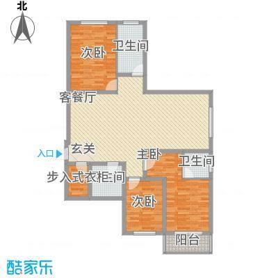 华康悦府136.56㎡1-1户型3室2厅2卫
