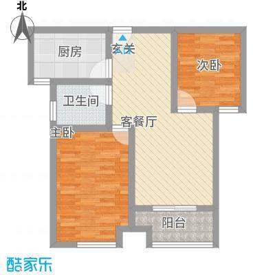中金国际77.00㎡c户型2室2厅1卫1厨