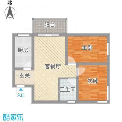 华康悦府7.10㎡3-7户型2室2厅1卫1厨