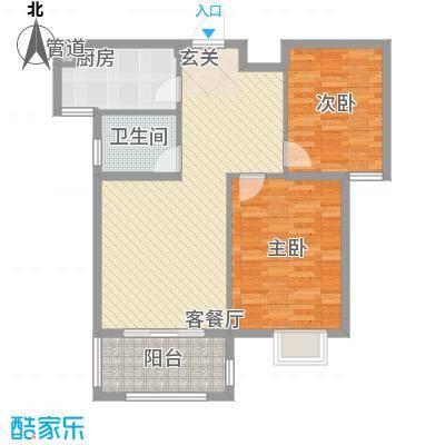 宏基天城8.00㎡11#中间户D2户型2室2厅1卫1厨