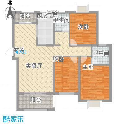 宏基天城137.00㎡12#西户E1户型3室2厅2卫1厨