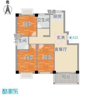 京华茗苑127.00㎡39#、42#小高层中间套标准层D户型3室2厅2卫1厨
