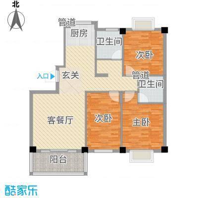 京华茗苑133.00㎡39#小高层中间套标准层E户型3室2厅2卫1厨