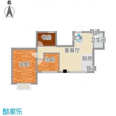 京华茗苑86.00㎡42#小高层西首朝南标准层K户型3室2厅1卫1厨