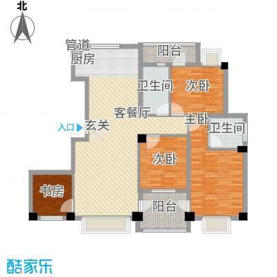 京华茗苑135.00㎡41#小高层边套标准层H户型4室2厅2卫1厨