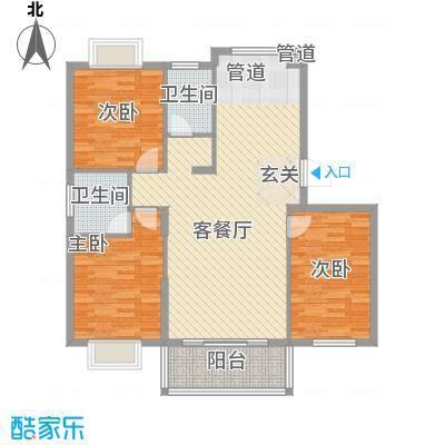 京华茗苑134.00㎡39#小高层西首标准层F户型3室2厅2卫1厨