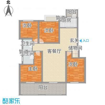 海峡・湖尚城146.00㎡2层h-4户型4室1厅2卫1厨