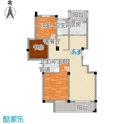 姚江公馆124.00㎡H2户型3室2厅2卫1厨
