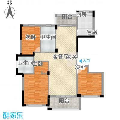 姚江公馆142.00㎡E户型3室2厅2卫1厨
