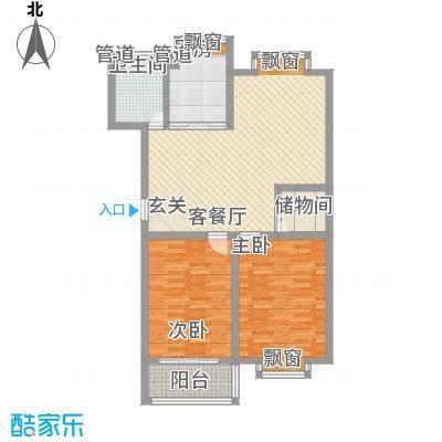 华景新城115.15㎡一期36号楼标准层B户型2室2厅1卫1厨