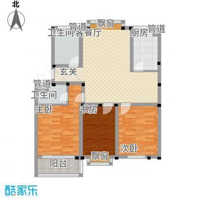 华景新城115.71㎡C户型3室2厅2卫1厨
