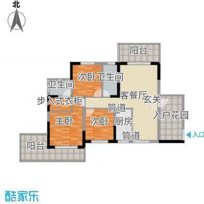 峰景嘉苑B3户型