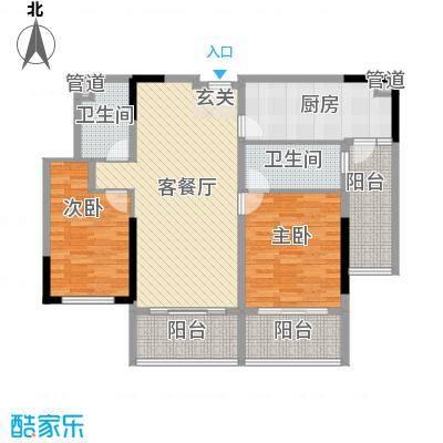 惠州雅居乐白鹭湖131.70㎡迪斯卡沃公寓筑梦空间户型2室2厅1卫1厨