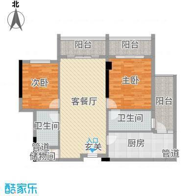 惠州雅居乐白鹭湖131.23㎡迪斯卡沃II心动记忆户型3室2厅2卫1厨