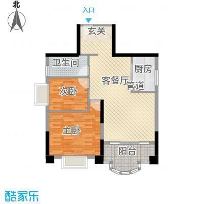 御峰臻品8.00㎡一期2栋标准层03户型2室2厅1卫1厨